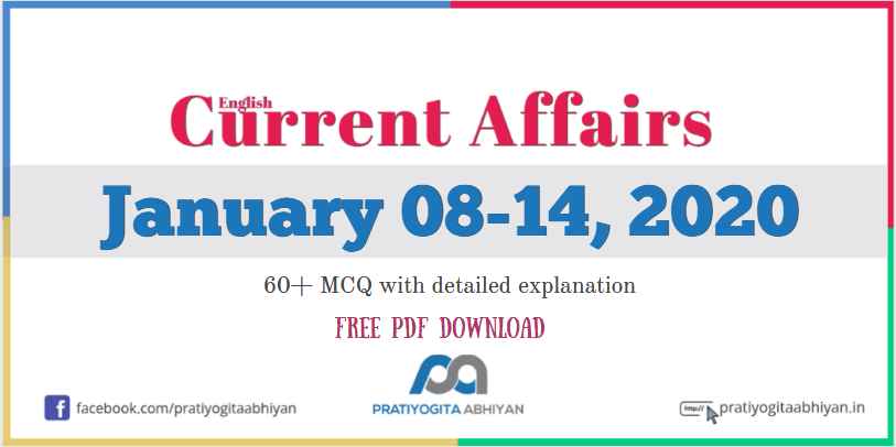 Current Affairs GK MCQ: 08-14 January 2020