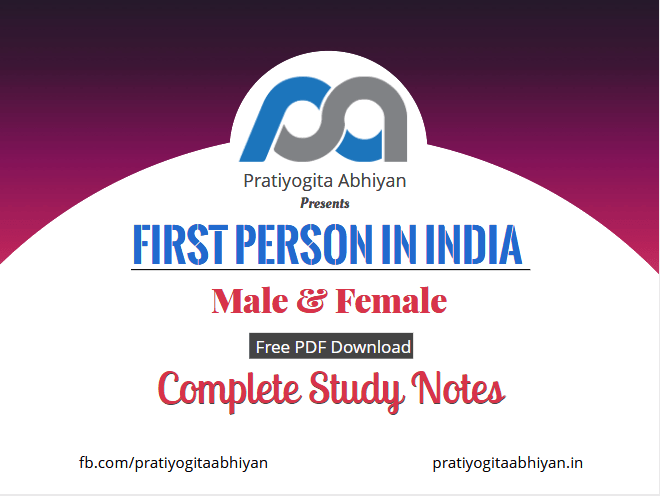 Complete list of First Person in India (Male & Female)