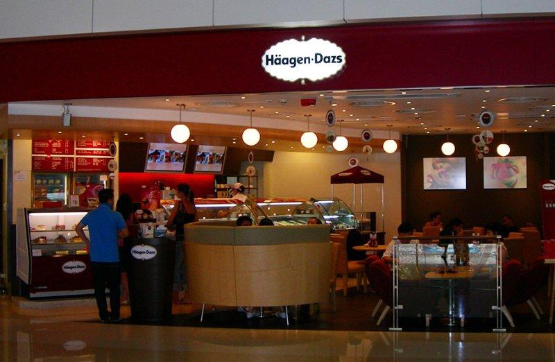 Häagen-Dazs fecha lojas próprias no Brasil