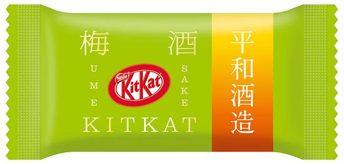Kit Kat Umeshu: Pacote