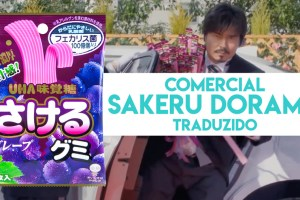 Long Long Man: Comercial Japonês Estilo Dorama do Doce Sakeru Gummy Candy