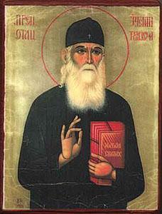 St. Justin von Celije