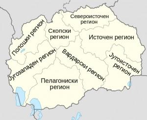 regions_macedoine_mk