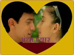 Blind love:अंधा प्यार blind love on first date island,blind love meaning