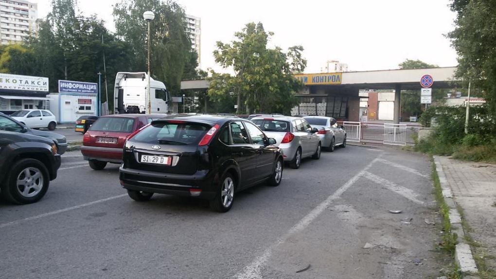 регистрация на автомобил