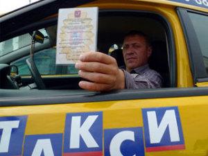 Закон о такси: нюансы и поправки. Закон о такси: нюансы и поправки Правовое обеспечение закона «О такси»