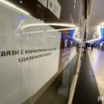 Зеленский подал законопроекты о поддержке бизнеса и граждан на карантине