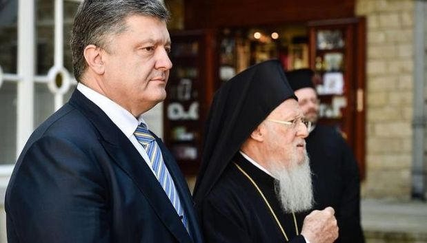 Image result for bartolomeu ucraina porosenko