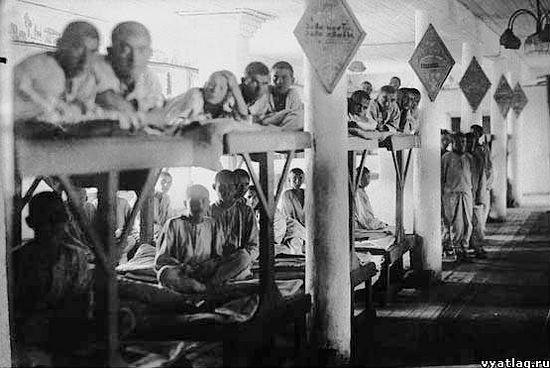 Заключенные в Вятлаге