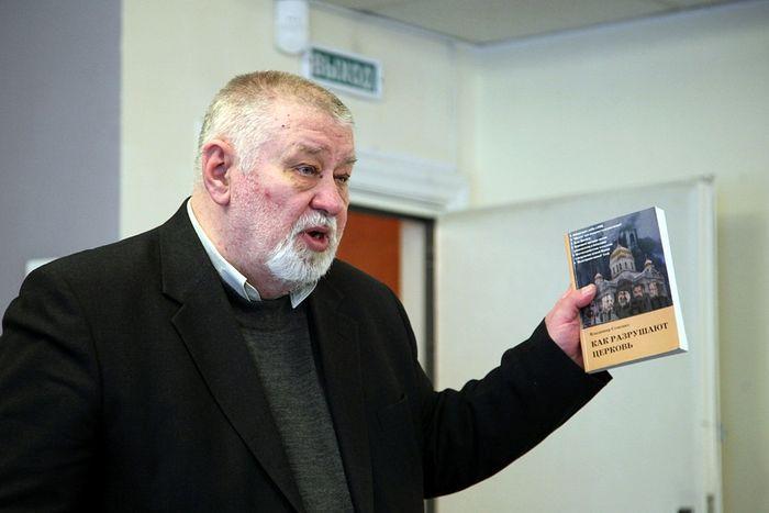 Александр Викторович Московский