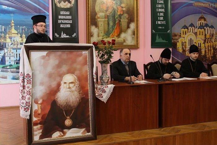 Конференция в богословской академии УПЦ-КП, посвященная памяти и наследию В. Липковского, 19 марта 2014 г.