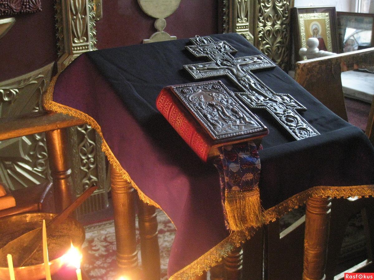 Kors och bok