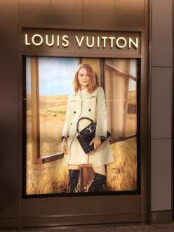 Heathrow Louis Vuitton