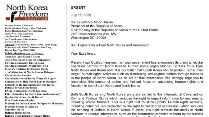 North-Korea-Freedom-Coalition-1_20200717