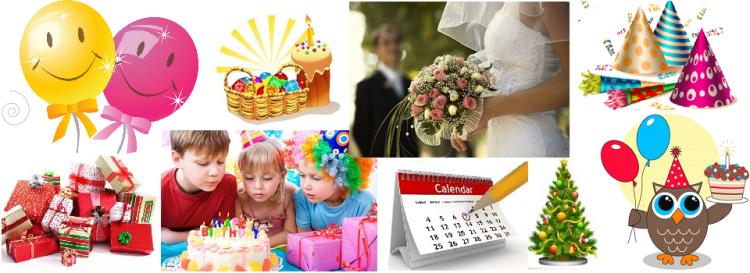 Сайт о праздниках, подарках