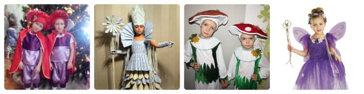Конкурс карнавальных костюмов
