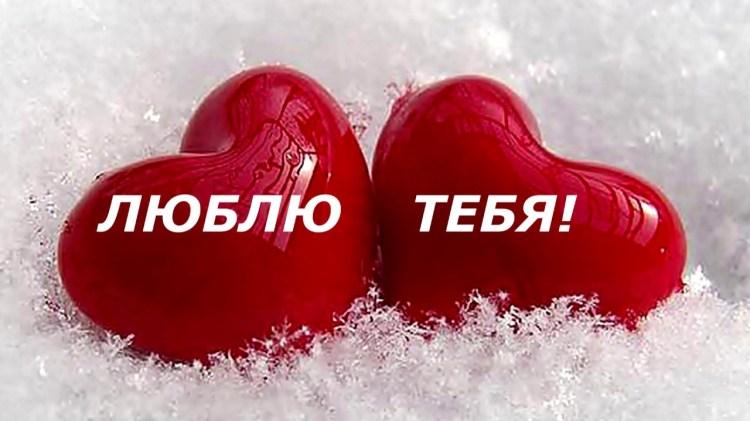 2 сердечка на снегу