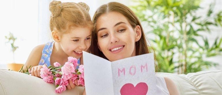 что подарить маме на день рождения от дочки