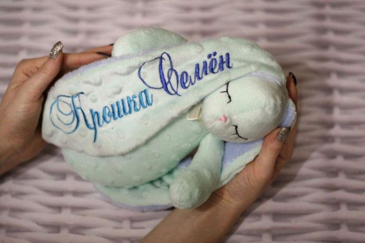 памятная игрушка с вышивкой