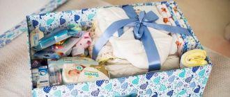подарок новорожденному от собянина