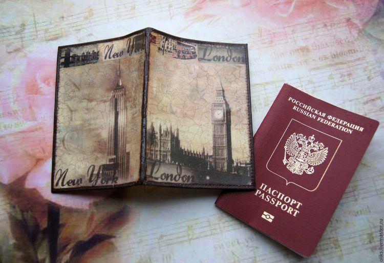 оригинальную обложку на заграничный паспорт