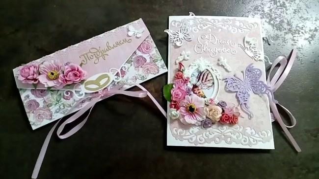 открытки с деньгами