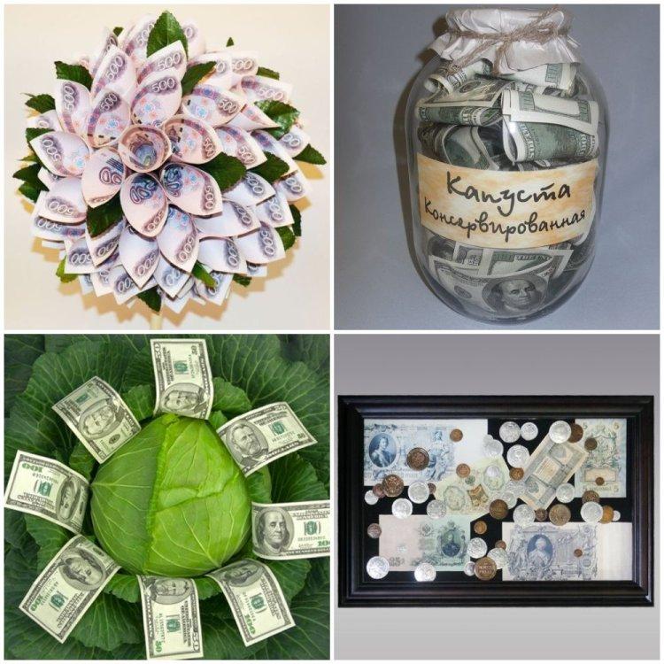как подарить денег на свадьбу
