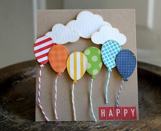 открытка с шариками