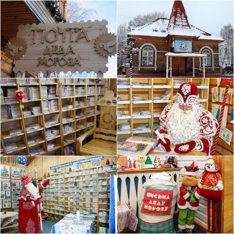 почта Дед Мороз
