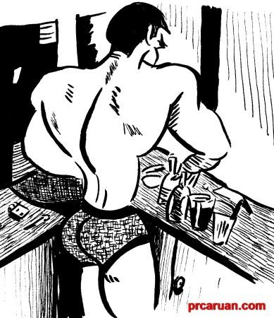 culo-musculoso