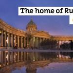 План конгрессно-выставочных мероприятий на 2016 год обсудили на заседании в ТПП