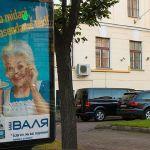 Депутаты Санкт-Петербурга оценят критерии наружной рекламы