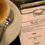 «Русиано» регистрируют в Петербурге как бренд