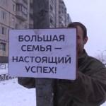 Предложения секс-услуг в Петербурге заменили «табличками верности»