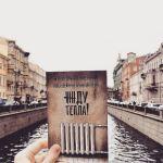Петербург вошел в 10 самых популярных городов мира по версии Instagram