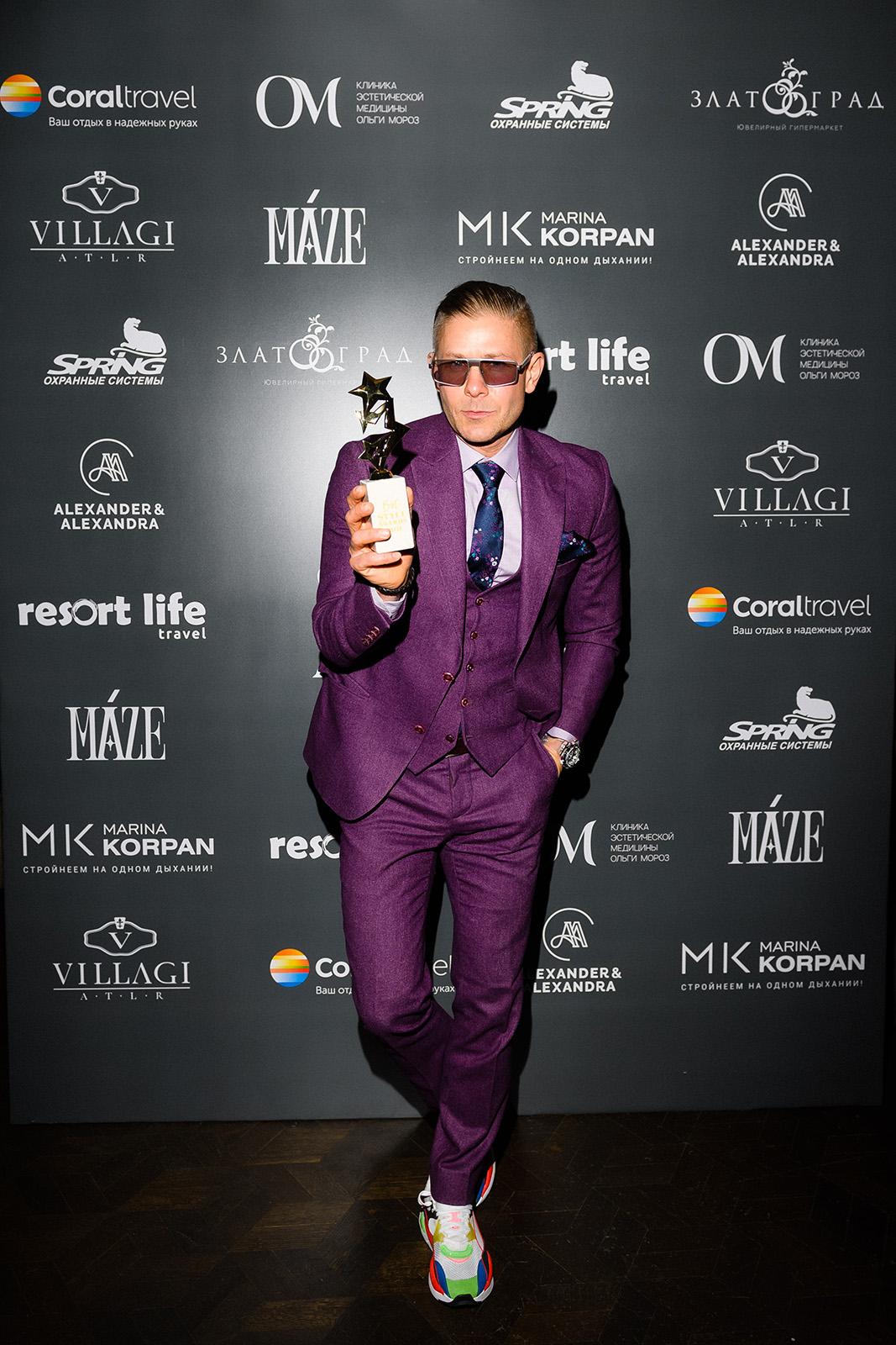 Вest Style Awards 2021