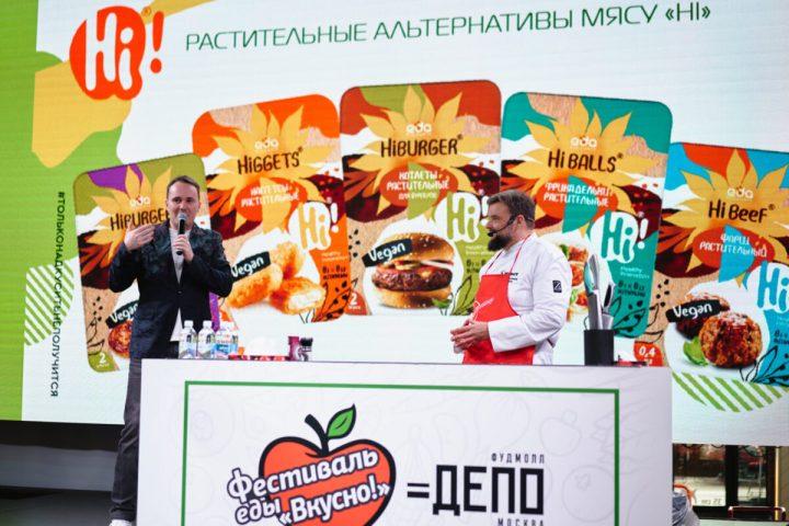 Фестиваль «ВКУСНО!» и Премия «Здоровое питание»