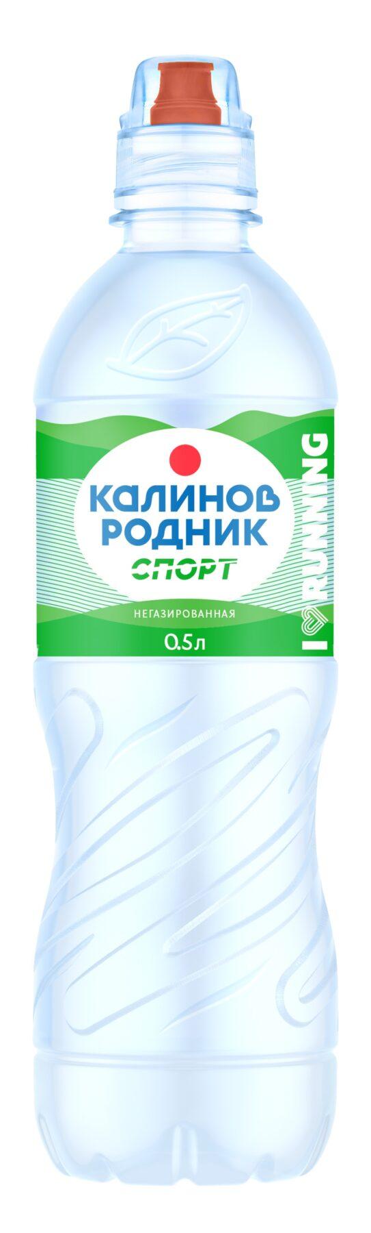 КАЛИНОВ РОДНИК