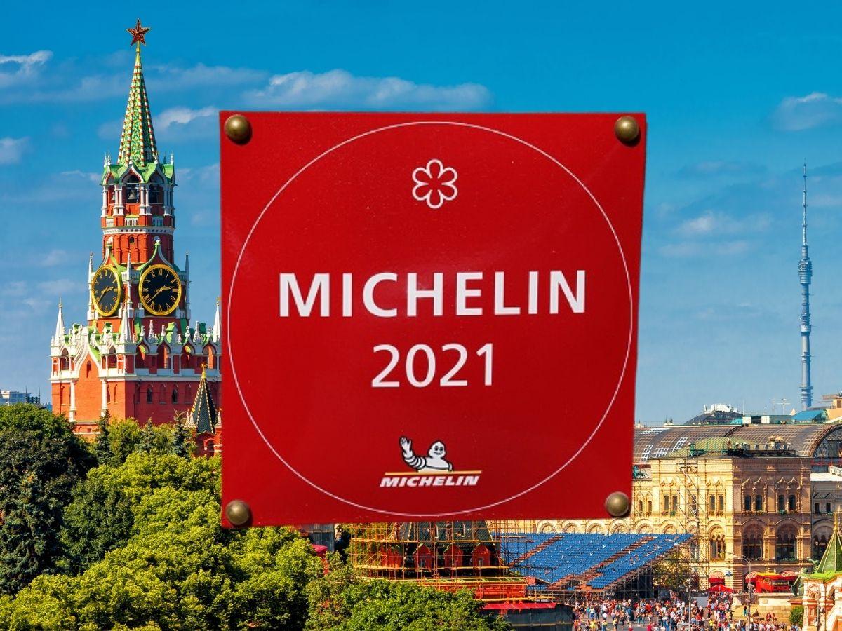 Michelin Russia