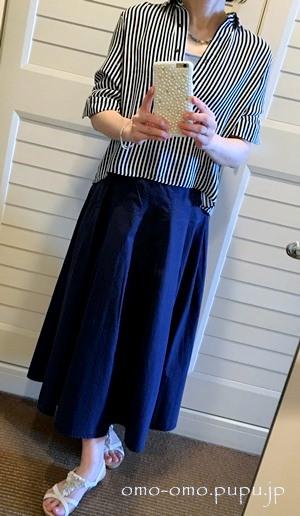 旅行2日目のコーデユナイテッドアローズのスカート