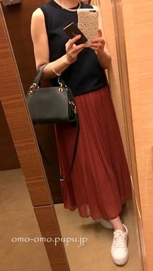 50代女性秋の旅行ファッション