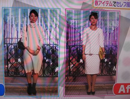 春のファッションコーディネート