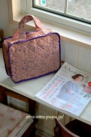 女性雑誌付録のバッグ