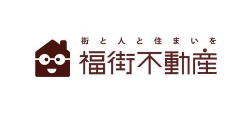 福街不動産