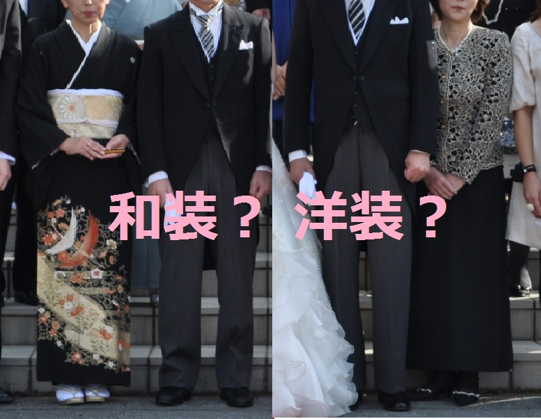 23453275bb3c2 教会での結婚式の母親の服装!洋装の色や両親が注意すべきマナーとは ...