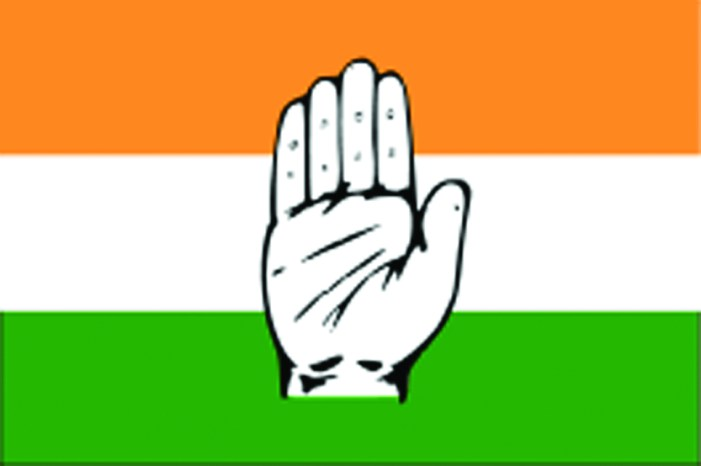 Third party intervention in K-issue unacceptable: Congress