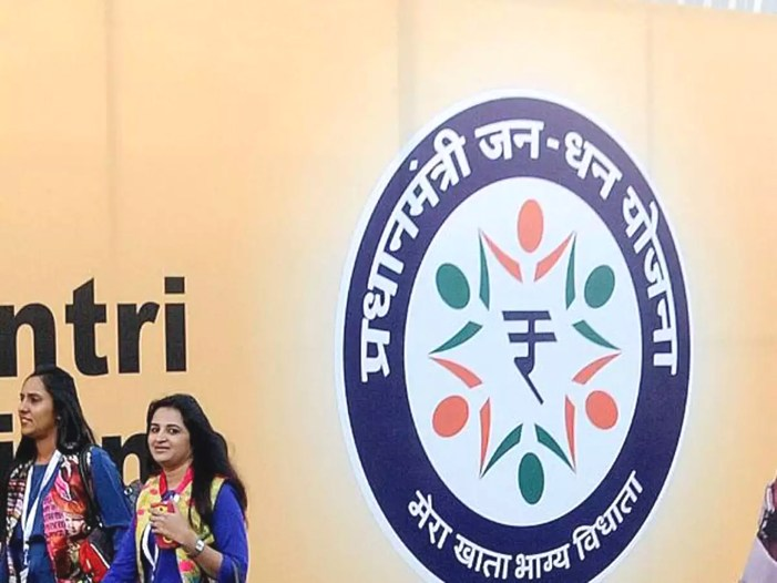 Govt asks PSBs to make overdraft facility for Jan Dhan a/cs attractive