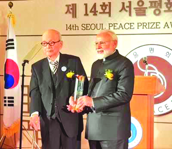 PM Modi receives Seoul Peace Prize for 2018