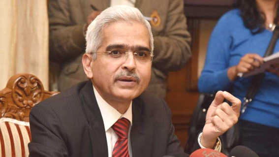 RBI cuts repo rate in its maiden policy review under Shaktikanta Das