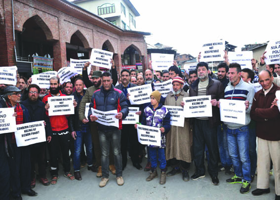Traders hold protest in Nowhatta